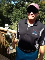 Rick Viall Trophy